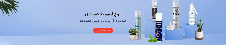 ezgif.com-webp-to-png (9)