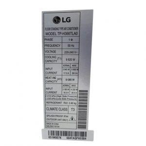 مشخصات کولر گازی